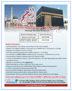 Economy Hajj Package (With Ticket)