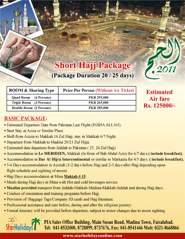 Short Hajj Packages 2014