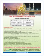 Star Hajj Package (With Ticket)