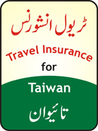 Taiwan Taiwan Visa Application Form Dubai on south africa, b1 b2, german schengen, enter japan sample,
